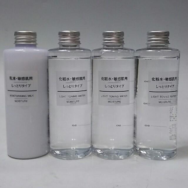 ... 肌用 化粧水&乳液セット・しっとりタイプ. MUJI (無印良品)(ムジルシリョウヒン)の新品 無印良品 敏感