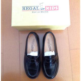 リーガル(REGAL)の【祐月さん専用】REGALリーガル 革靴 黒 17.5cm(箱無し)(ローファー)