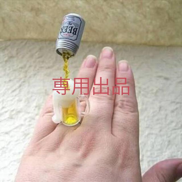 指輪○専用出品 レディースのアクセサリー(リング(指輪))の商品写真