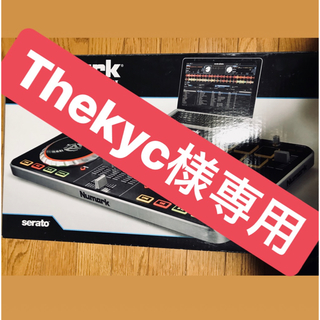 【thekyc様専用】Numark Mixtrak pro Ⅱ (DJコントローラー)