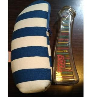 ベッタ(VETTA)のベッタ 哺乳瓶とケース(哺乳ビン)