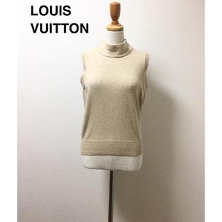 ルイヴィトン(LOUIS VUITTON)の【良品】ルイヴィトン♡ウール&カシミヤニット モノグラムボタン(ニット/セーター)