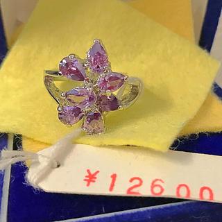 🎷ラインストーン ✨紫色でとても可愛い✨15号  未使用品(リング(指輪))