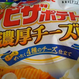 ハナエモリ(HANAE MORI)のe-shopping様専用ページ(衣装一式)