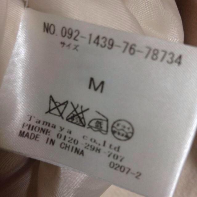 MISCH MASCH(ミッシュマッシュ)の【ミッシュマッシュ】ベージュコート レディースのジャケット/アウター(ロングコート)の商品写真