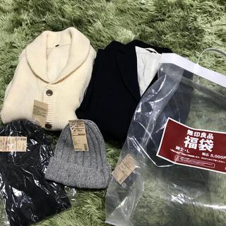 ムジルシリョウヒン(MUJI (無印良品))の無印良品 福袋2018