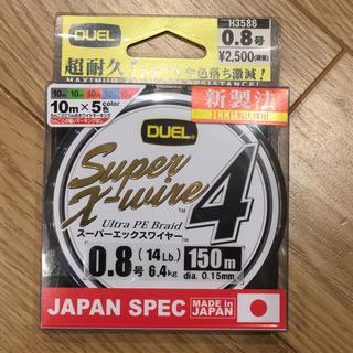 オカッパリ様 0.8号 peライン DUEL スーパーエックスワイヤー(釣り糸/ライン)