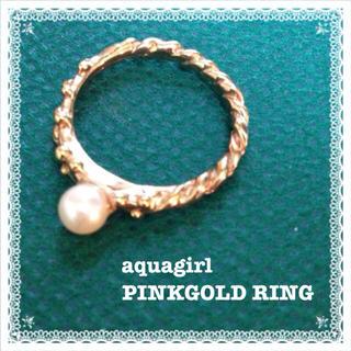 アクアガール(aquagirl)のaquagirl ♡ パールリング(リング(指輪))