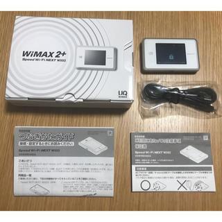 エヌイーシー(NEC)のWX03 WiMAX2+ 送料無料(PC周辺機器)