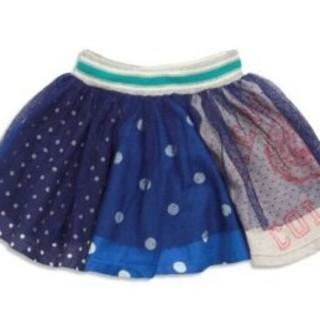 ブリーズ(BREEZE)のブリーズ☆ジャンクストア☆リメイク風ボリュームスカート☆130(スカート)