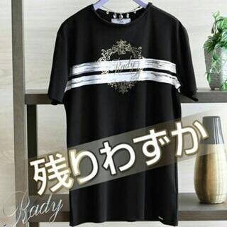 レディー(Rady)のゆき様専用❤Tシャツ&タオルハンカチ(Tシャツ/カットソー(半袖/袖なし))