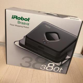 アイロボット(iRobot)の新品同様 ブラーバ 380t (掃除機)
