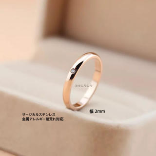 ステンレスリング  ステンレス指輪  ピンキーリング ローズゴールド(リング(指輪))