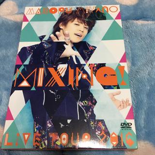 宮野真守 DVD(その他)