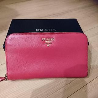 プラダ(PRADA)のPRADA プラダ サフィアーノ 長財布 ラウンドファスナー ピンク(財布)