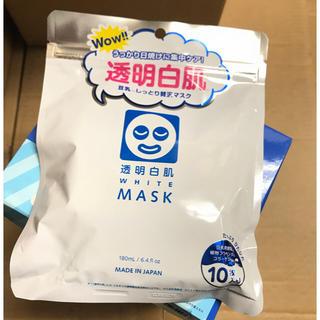 イシザワケンキュウジョ(石澤研究所)の石澤研究所 透明白肌マスク 20個(パック/フェイスマスク)
