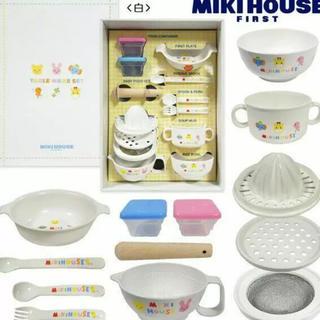 ミキハウス(mikihouse)の専用(離乳食器セット)