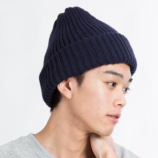 ウィゴー(WEGO)のwego ニット帽 グレー ※値下げ(ニット帽/ビーニー)