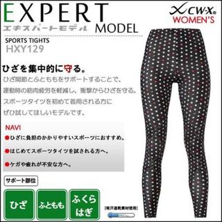 シーダブリューエックス(CW-X)のCW-X レディース Lサイズ スポーツタイツ ワコール (その他)