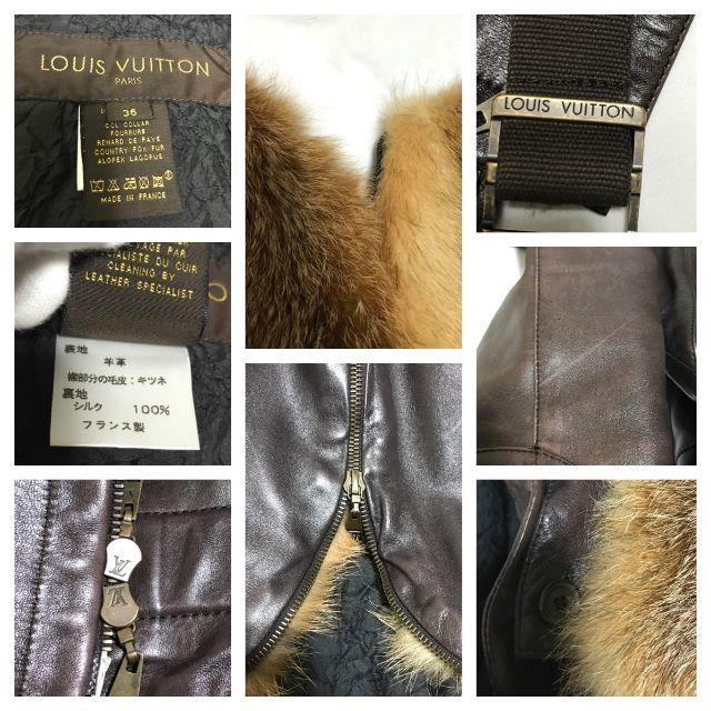 LOUIS VUITTON(ルイヴィトン)の本物 ルイヴィトン フォックスファー襟 レザー ジップジャケット パーカー  レディースのジャケット/アウター(毛皮/ファーコート)の商品写真