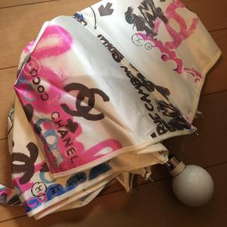 シャネル(CHANEL)の折りたたみ傘(傘)