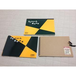 ムジルシリョウヒン(MUJI (無印良品))のスケッチブック3冊セット(スケッチブック/用紙)