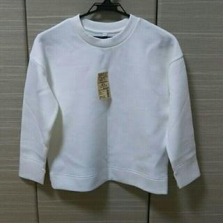 ムジルシリョウヒン(MUJI (無印良品))の新品 無印良品 綿混二重編みプルオーバー XS~S(トレーナー/スウェット)