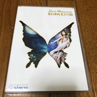 倖田來未 非売品 DVD&CD♡