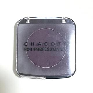 チャコット(CHACOTT)のチャコット メイクアップカラー(フェイスカラー)