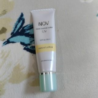 ノブ(NOV)のNOV ベースコントロールカラー UV  ナチュラルイエロー(化粧下地)