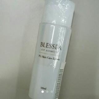 フェリシモ(FELISSIMO)の新品未使用◎ブレシア PG化粧水(化粧水/ローション)