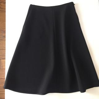 デプレ(DES PRES)のデプレ スカート(ロングスカート)