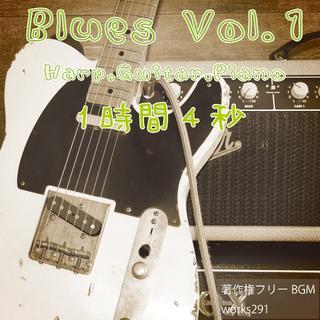 【店舗様向け 著作権フリーBGM】ブルース Vol.1 1時間4秒 癒しの音楽(ブルース)