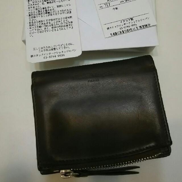 6b8ec8053df4 Maison Martin Margiela(マルタンマルジェラ)のマルタン マルジェラ 2つ折り財布 メンズのファッション