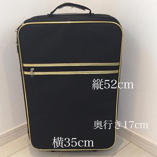 ムジルシリョウヒン(MUJI (無印良品))の機内持ち込み可能 キャリーバッグ(旅行用品)