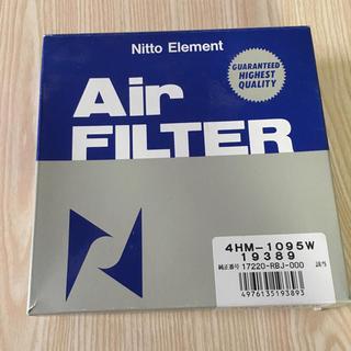 インサイト(INSIGHT)のAir FILTER 新品 インサイト(車種別パーツ)