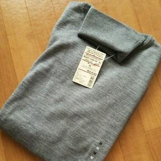 ムジルシリョウヒン(MUJI (無印良品))の ◆無印◆ 首のチクチクをおさえた天竺洗えるタートルネックセーター /グレー/M(ニット/セーター)