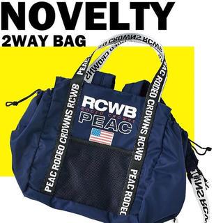 ロデオクラウンズワイドボウル(RODEO CROWNS WIDE BOWL)のRODEO CROWNS  RCWB ノベルティ ロデオ(その他)