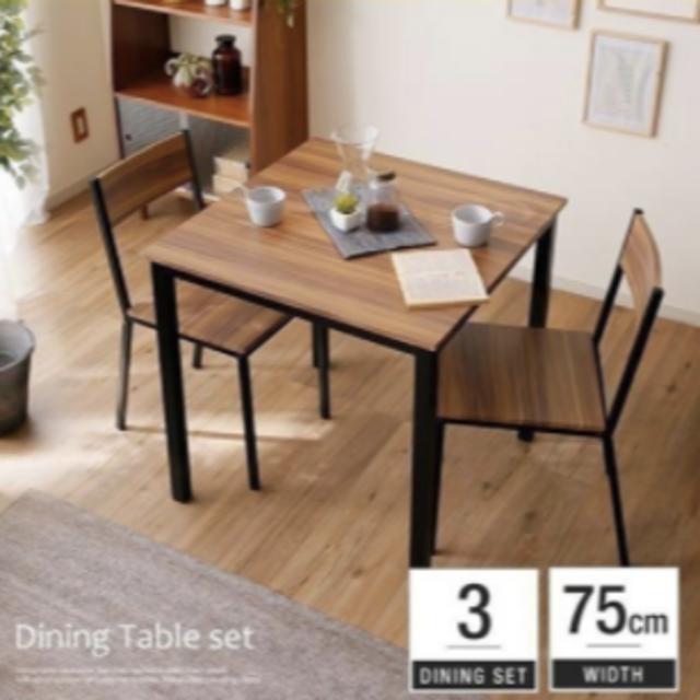 ダイニングテーブルセット 3点 2人用 75cm幅の通販 By Mays Shopラクマ