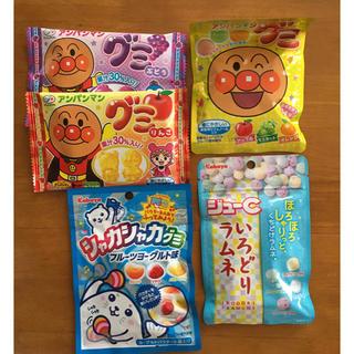 アンパンマン(アンパンマン)のアンパンマン グミ その他駄菓子 お菓子(菓子/デザート)