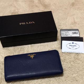 プラダ(PRADA)のプラダ 長財布 ブルー(財布)