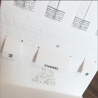 シャネル(CHANEL)のCHANEL クリスマスカード メッセージカード ノエル 2017(カード/レター/ラッピング)