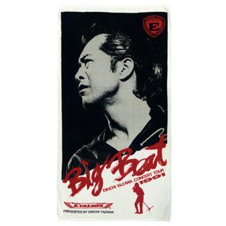 ヤザワコーポレーション(Yazawa)の矢沢永吉 SBT スペシャルビーチタオル Big Beat 1991(ミュージシャン)