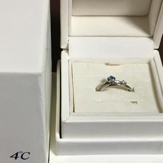 ヨンドシー(4℃)の4℃ pt950 ダイヤの二連リング(リング(指輪))