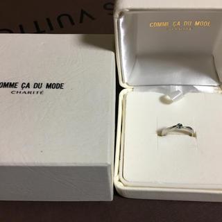 コムサデモード(COMME CA DU MODE)のpt900  コムサデモードシャリテ アイスブルーダイヤモンドリング(リング(指輪))
