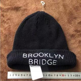 レイジブルー(RAGEBLUE)のニット帽 レイジブルー綿麻 新品(ニット帽/ビーニー)