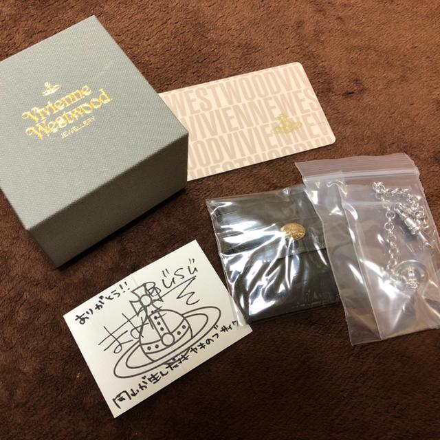 Vivienne Westwood(ヴィヴィアンウエストウッド)の【 まあたそ 】Vivienne ブレスレット レディースのアクセサリー(ブレスレット/バングル)の商品写真