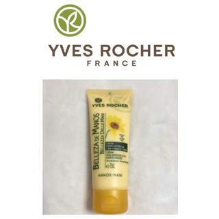 イヴロシェ(Yves Rocher)の新品「YVES ROCHER」ボディクリーム75ml+ボディローション50ml(ボディクリーム)