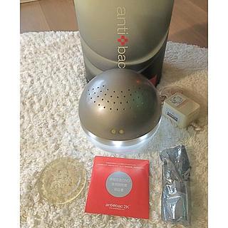 アンティックバティック(Antik batik)のマジックボール  Lサイズ シャンパンゴールド 空気清浄機(空気清浄器)
