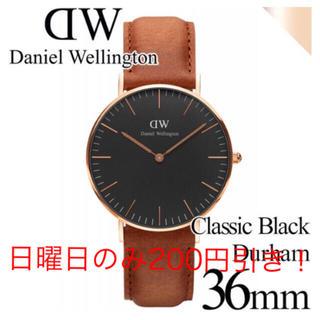 ダニエルウェリントン(Daniel Wellington)のみいさま専用【ダニエルウェリントン】ダラム ブラック 36mm(腕時計(アナログ))